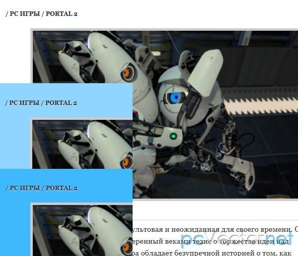 Смена фона сайта