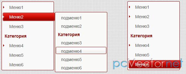 Как сделать меню сайта htm - НО ЕФППИ
