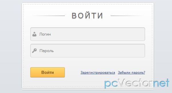 Как сделать вход пользователя на сайт