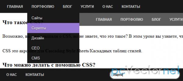 web студия tinet создание сайтов и разработка дизайна