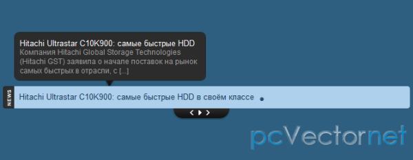 Мазур владимир адамович мурманск новости 2017
