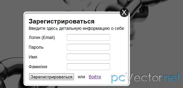 Как сделать pop-up окно при входе на сайт создать сервер для cssv34