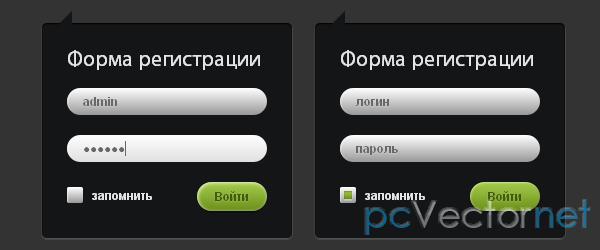 Как сделать форму на bootstrap