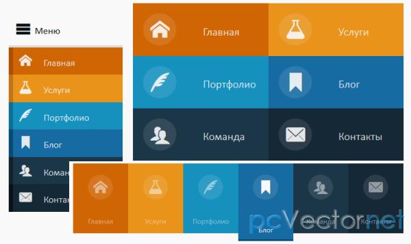 Как сделать меню навигации для сайта - Russkij-Litra.ru