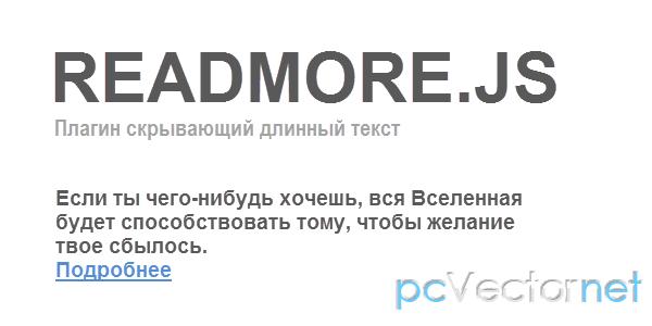 Jquery - Скрытьпоказать div - Stack Overflow на русском