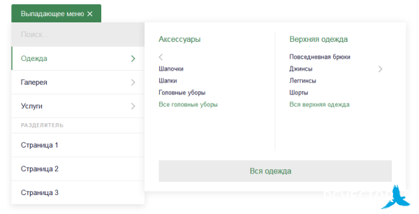 Mega dropdown меню