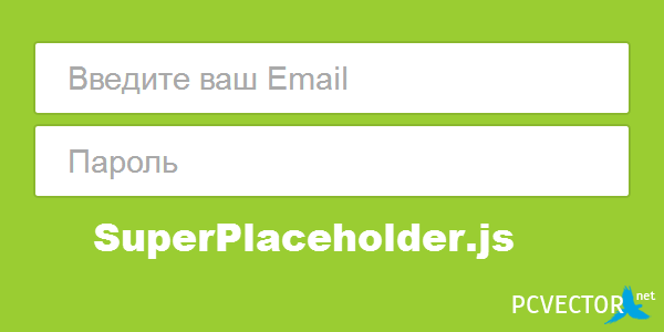 Superplaceholder - ������ ������ �� placeholder