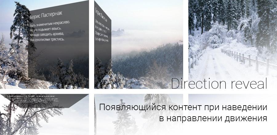 Создание сайтов снегопад на javascript как загрузить сервер на хостинг