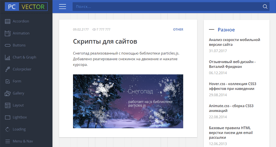 (c) Pcvector.net